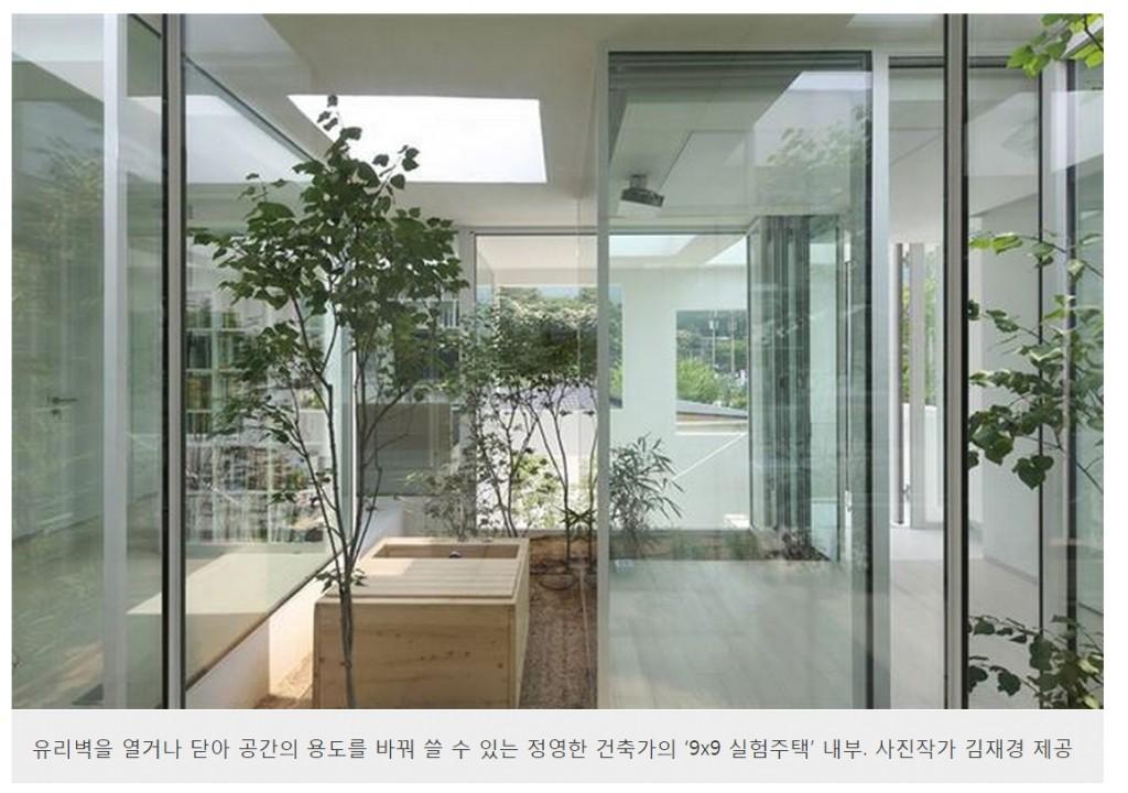 20150818 한국일보 게재