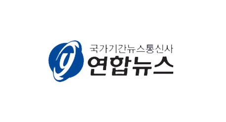 연합뉴스-로고
