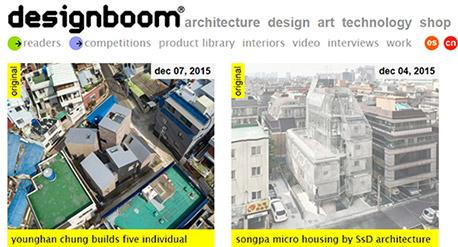 디자인-붐-특성2