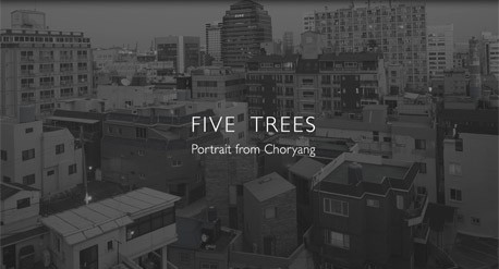 Five-Trees-영상-특성이미지