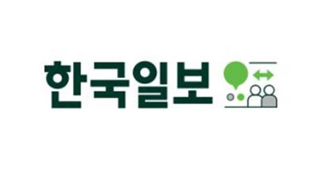한국일보-특성이미지2